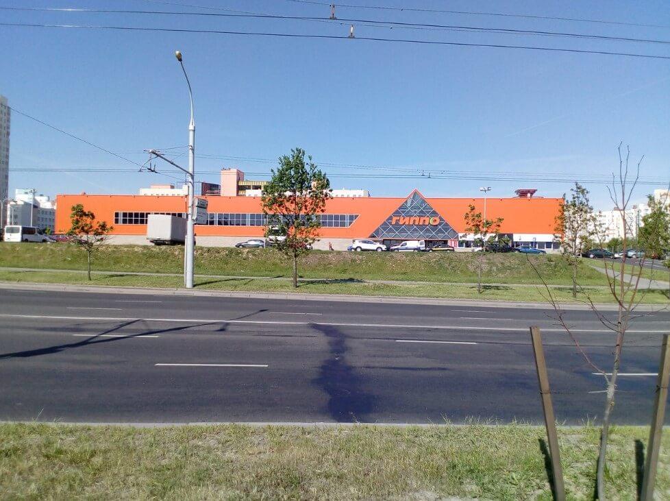 Супермаркет Гиппо по адресу Игуменский тракт 30