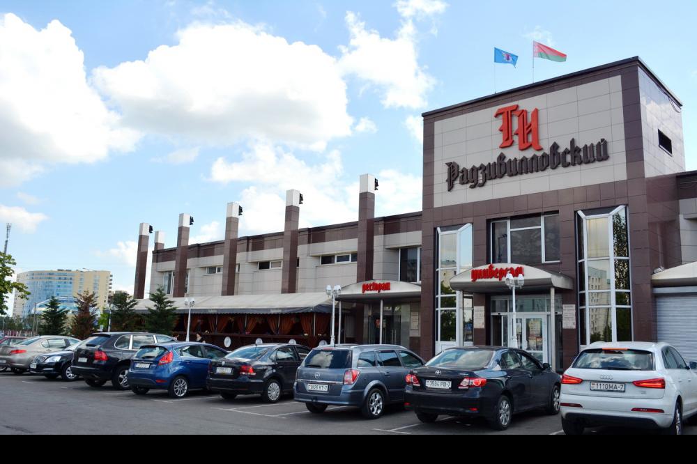 Эвакуатор Серово супермаркет Радзивилловский