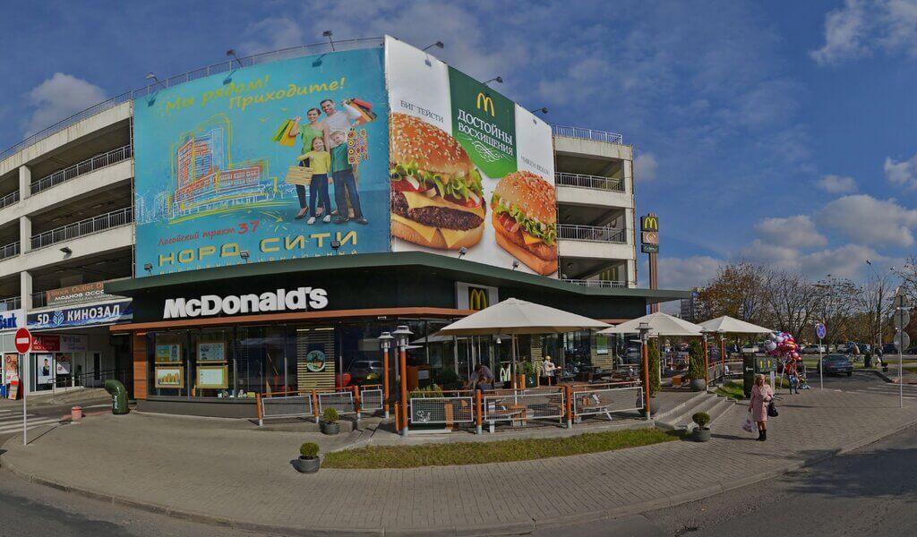 Эвакуатор Зеленый Луг McDonald's  Логойский тракт 35