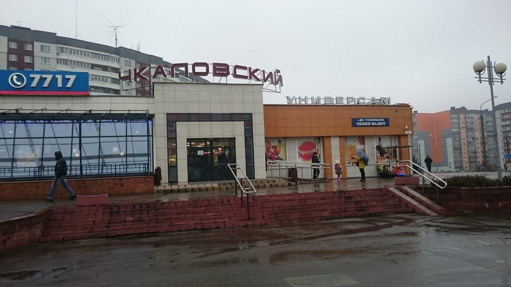 Эвакуатор Чкаловский универмаг ул. Воронянского, 19