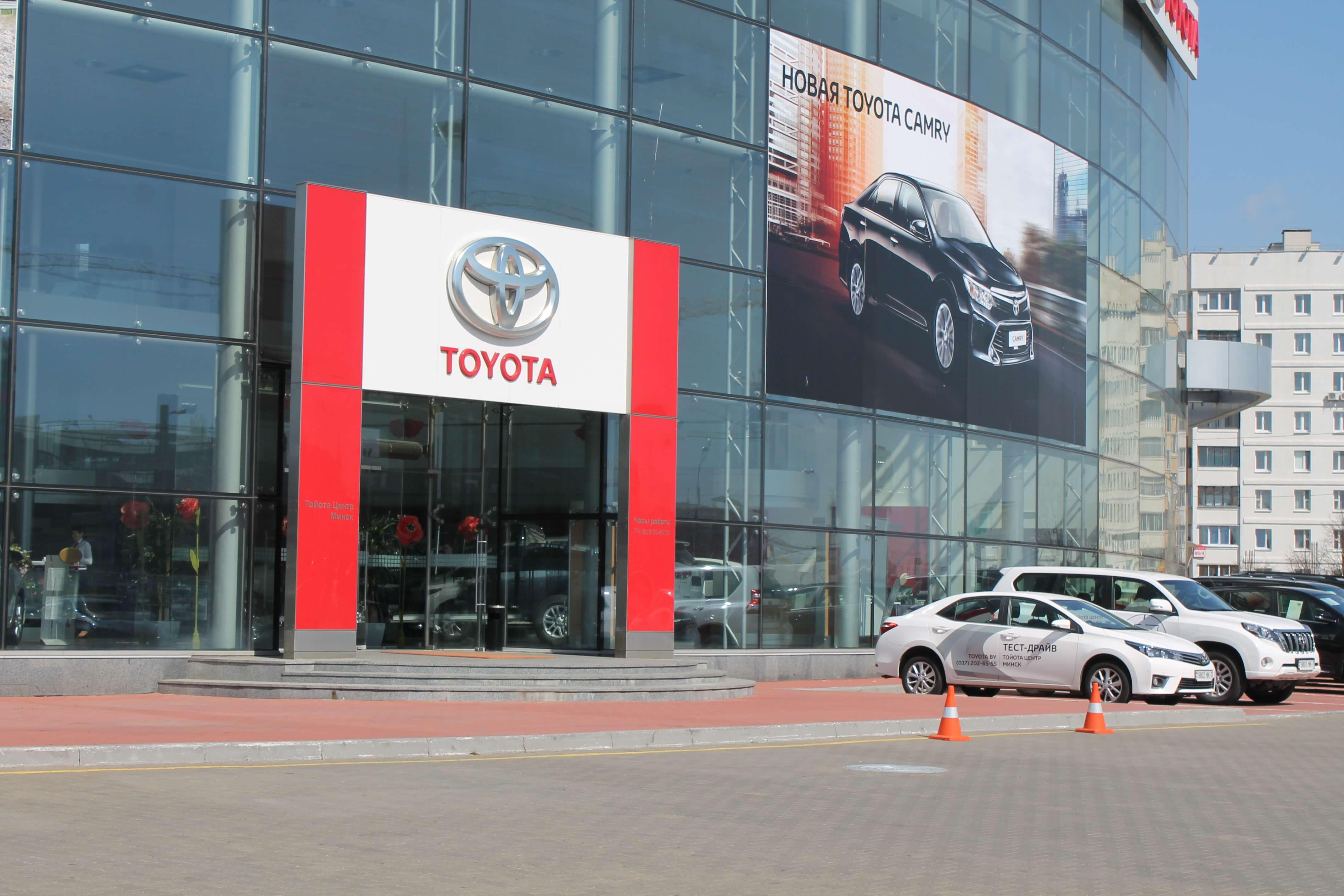 Эвакуатор микрорайон  Toyota Center Minsk Орловская 88
