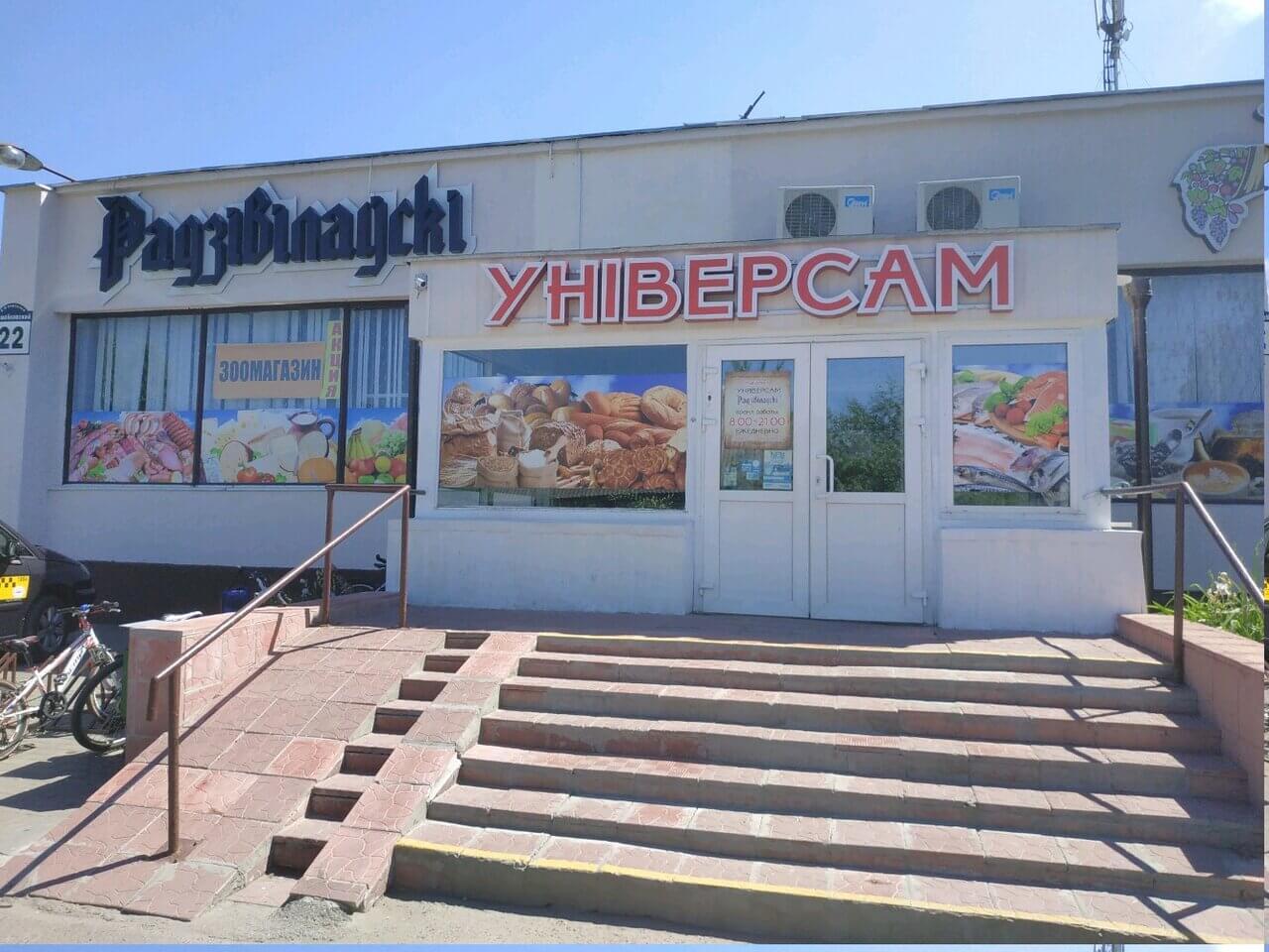 Эваакуатор Сельхозпосёлок Сельхозпосёлок 1-й переулок Измайловский;