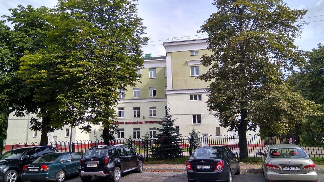 эвакуатор Раковское предместье БГУ