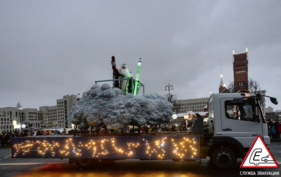 Перевозка главного Деда Мороза в Минске  на эвакуаторе
